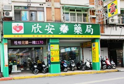 萬華東園店