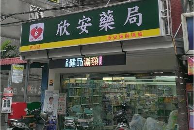 板橋民治店