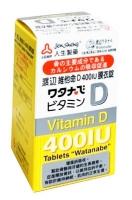 人生維生素D錠 400IU 120