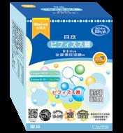 吉利諾日本比菲德氏活菌粉1.5g/60包