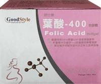 好士登葉酸-400