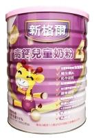 新格爾高鈣兒童奶粉