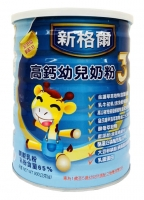 新格爾高鈣幼兒奶粉