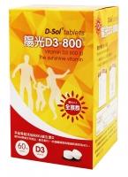 D-Sol陽光800-D3錠60