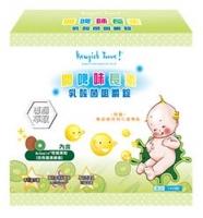 kewpish love奇異果酵素+乳酸咀嚼錠50包